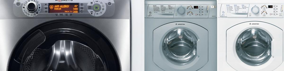 نمایندگی تعمیرات ماشین لباسشویی آریستون در کرج ariston